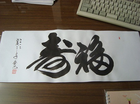 DSC06045.jpg